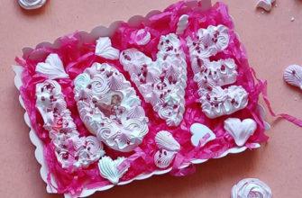 Меренга на день всех влюбленных - Необычное безе-погремушка - сладкий подарок своими руками