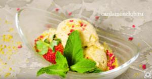 Мороженое фисташковое - Вкусный рецепт в домашних условиях
