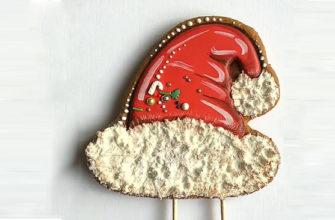 Шапка деда мороза или Новогодний имбирный пряник - Роспись глазурью простой пошаговый рецепт