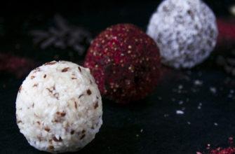 Конфета Трюфель миндально-кокосовый