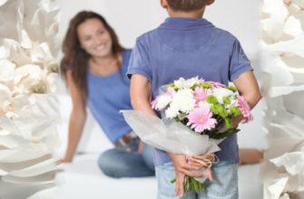 Топ 10 подарков на День мамы