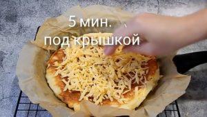 Рецепт ХАЧАПУРИ для тех, кто на правильном питании.