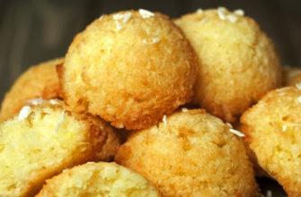 Простой рецепт домашнего, кокосового печенья.
