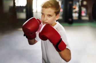 Любовь и боксерские перчатки