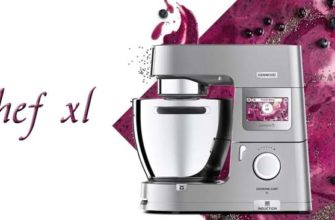 Обзор Kenwood cooking chef xl