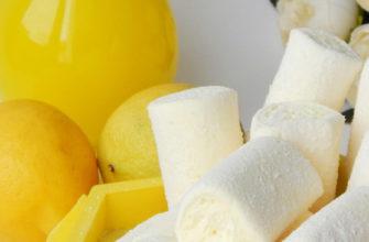 Лимонное маршмеллоу (0)