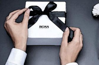 Подарок для босса 2